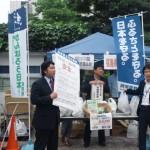 自民党青年局・福島産野菜チャリティー販売会01