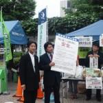 自民党青年局・福島産野菜チャリティー販売会02